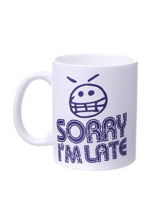 Чашка керамічна (330 мл) | 4578881