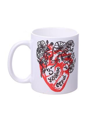 Чашка керамічна (330 мл) | 4578891