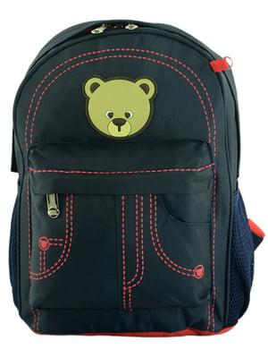 Рюкзак синій | 4583103