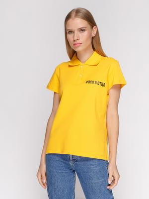 Футболка-поло желтая с принтом | 4578611