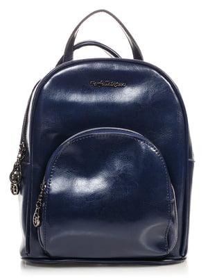 Рюкзак темно-синий   4576345