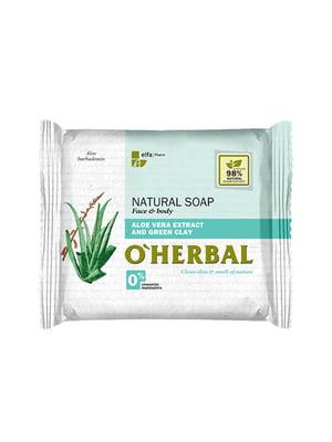Мыло натуральное с экстрактом алоэ вера и зеленой глиной (100 г) | 4588341
