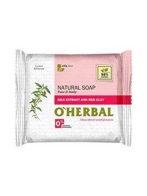 Мыло натуральное с экстрактом годжи и красной глиной (100 г) | 4588343