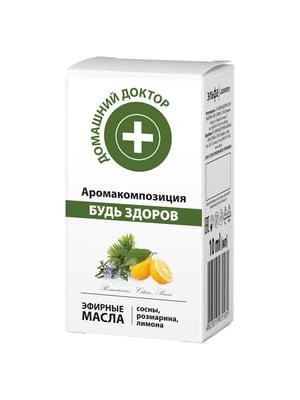 Аромакомпозиция «Будь здоров» 10 мл | 4588350