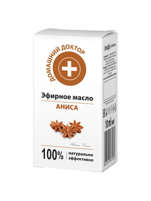 Масло эфирное аниса (10 мл) | 4588352