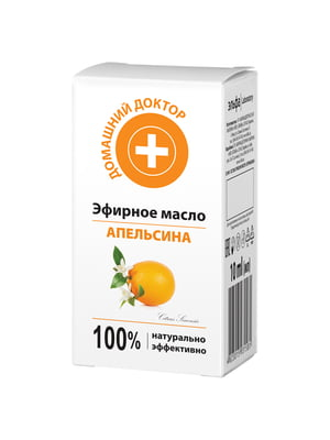 Масло эфирное апельсина (10 мл) | 4588353