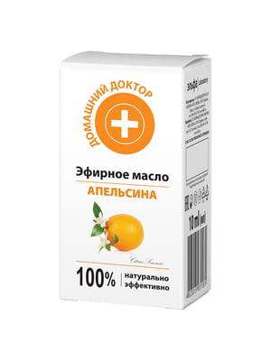 Олія ефірна апельсина (10 мл) | 4588353
