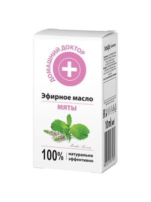 Масло эфирное мяты (10 мл) | 4588359