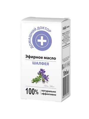 Масло эфирное шалфея (10 мл) | 4588362