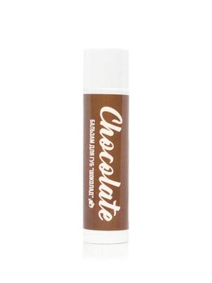Бальзам для губ «Шоколад» (65х17 мм) | 4591099