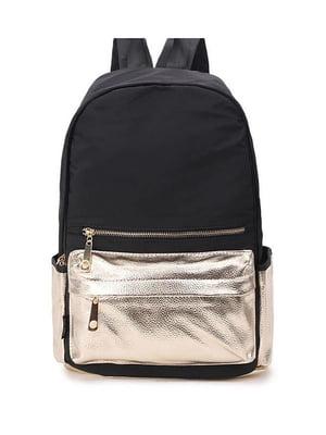 Рюкзак двоколірний   4593931