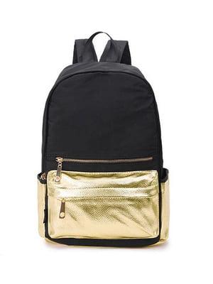 Рюкзак двоколірний | 4593932