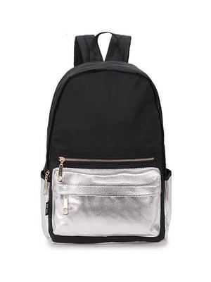 Рюкзак двухцветный | 4593934