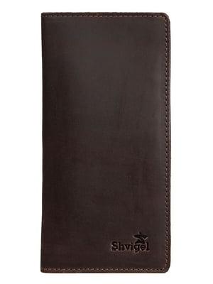 Бумажник коричневый | 4594578