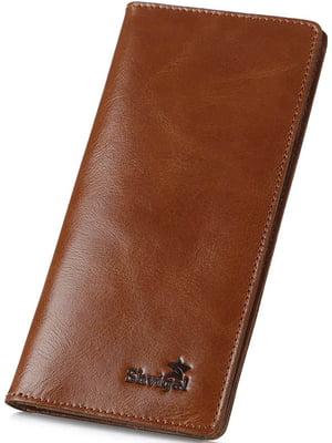 Бумажник коричневый | 4594580