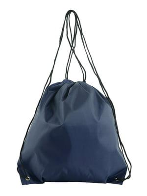 Рюкзак темно-синий | 4600173