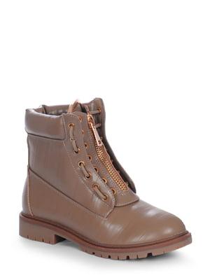 Ботинки бежевые   4593282
