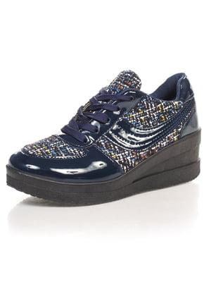 Кросівки сині | 4603105