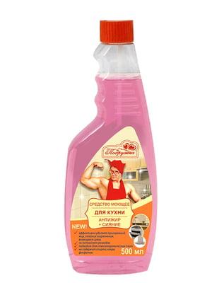 Засіб для миття для кухні «Антижир + Сяйво» (500 мл) запаска | 4060306