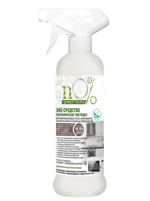 Экосредство гигиеническое чистящее для плит, микроволновых печей, мультиварок, холодильников и кухонных поверхностей | 4538839