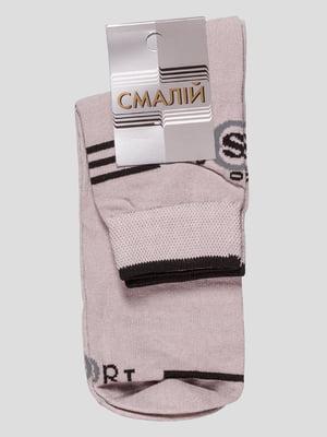 Носки серые | 3576745