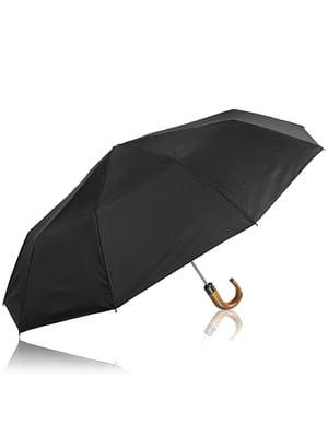 Зонт-автомат | 4613004