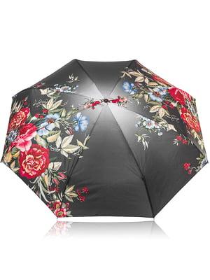 Зонт-автомат компактный | 4613025