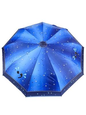 Зонт-автомат | 4613068