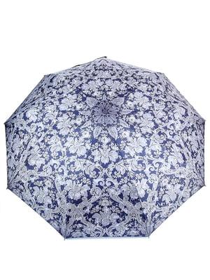 Зонт-автомат | 4613077