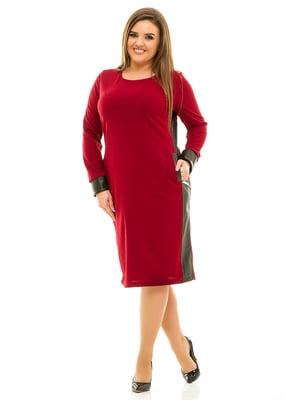 Платье бордовое   3701527
