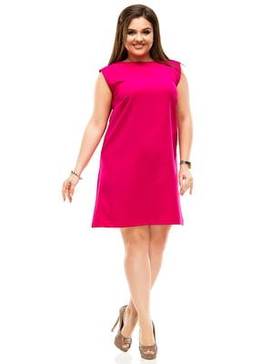 Сукня малинового кольору | 4614118
