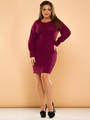 Платье сливового цвета | 4614139