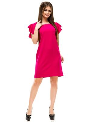 Платье малинового цвета | 4613712