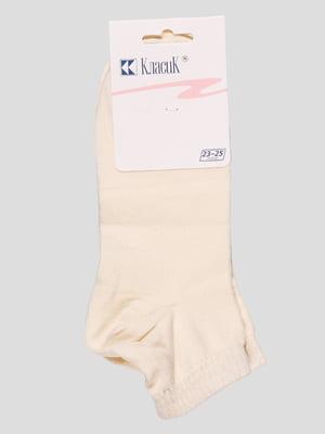 Носки молочного цвета | 3576427