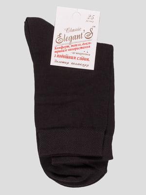 Носки черные | 3633532