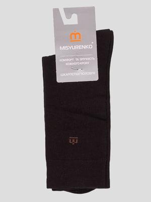 Носки черные | 3576032