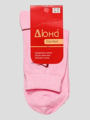 Носки розовые   4543608
