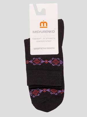 Носки черные с рисунком | 3659913