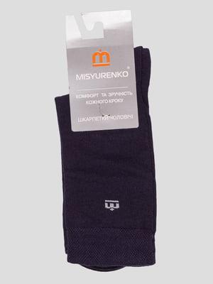Шкарпетки темно-сині   3576053