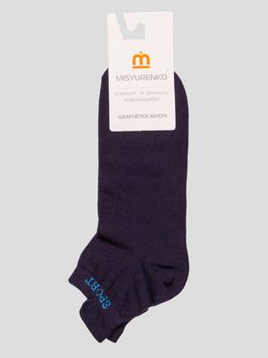 Носки синие | 3575984
