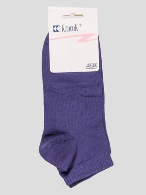 Носки синие | 3660361