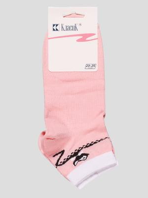 Носки розовые | 3977980