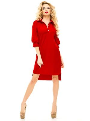 Платье красное | 4615561