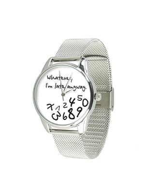 Часы кварцевые | 4615051