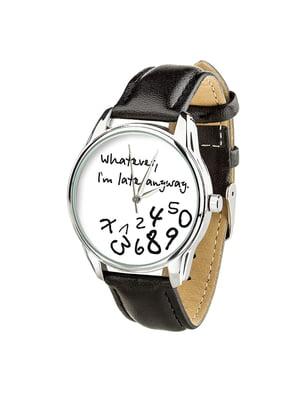 Часы кварцевые | 4615059
