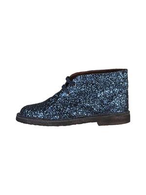 Ботинки синие | 4618351