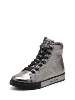 Ботинки серебристого цвета | 4621449