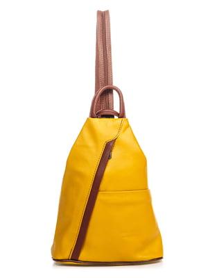 Рюкзак горчичного цвета   4606958