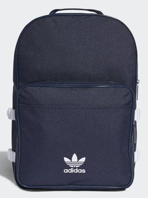 Рюкзак темно-синий | 4601919