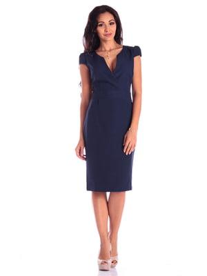 Сукня темно-синя   4620123